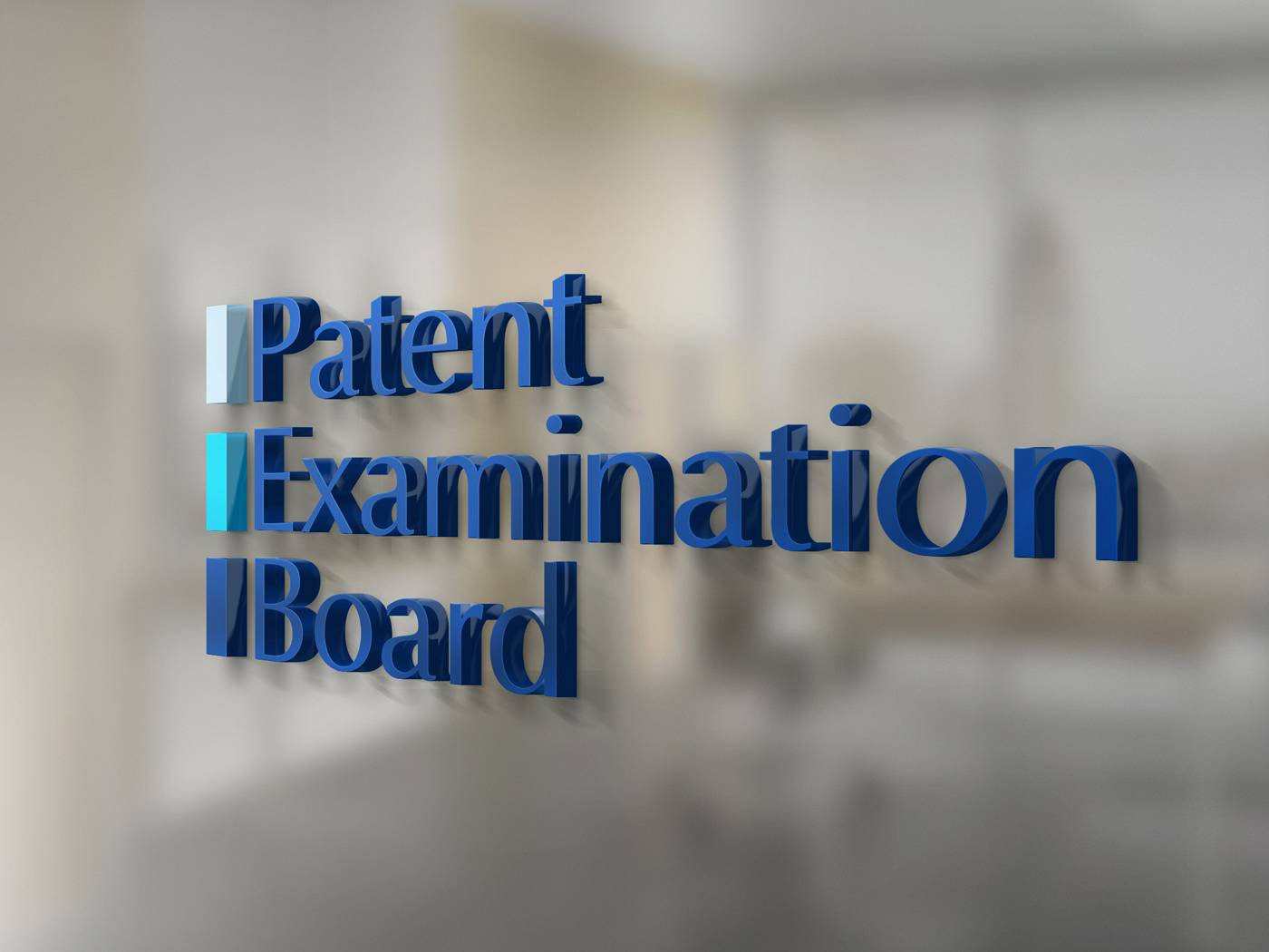 Patent Examination Board